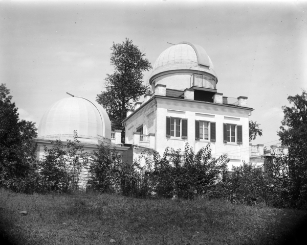 Photo Print: U S  Naval Observatory, Washington, D C , circa